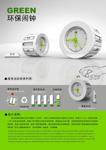 产品外观设计公司|美霖外观设计网--家庭日用品创意